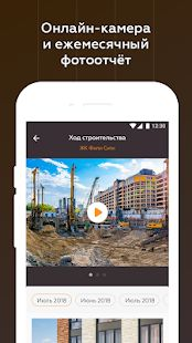 Скачать MR Group версия 1.7.0 apk на Андроид - Без кеша